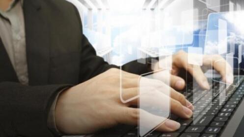 Curso de iniciación al SAP en video