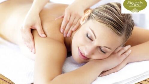 1 ó 2 masajes descontracturantes o relajantes de 1 hora