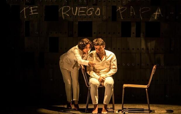 Festival TIF 2017: Lorca, la correspondencia personal