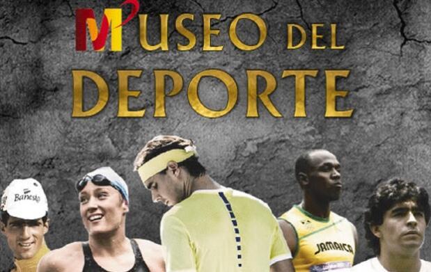 Entradas Museo del Deporte en Granada