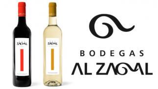 Caja de 3 Vinos Blancos y 3 Tintos Roble Rey Zagal por 19,90€