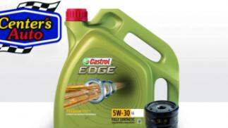 Cambio de Aceite, Filtro de aceite y Mano de obra por 49€. Center´s Auto Almería