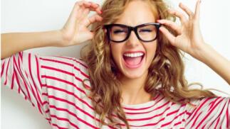 Gafas de sol y graduadas desde 30€